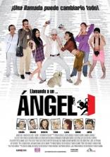 Звонок ангелу плакаты