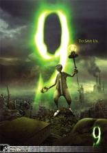 9 плакаты