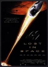 Затерянные в космосе плакаты
