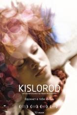 фильм Kislorod