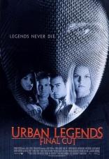 Городские легенды 2 плакаты