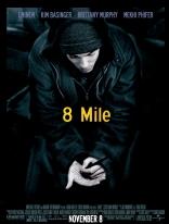8 миля плакаты