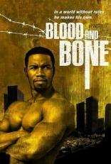 Кровь и кости* плакаты