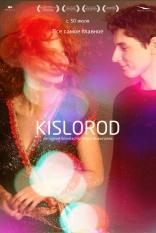 Kislorod �������