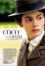 Коко до Шанель плакаты