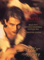 Интервью с вампиром: Вампирские хроники плакаты