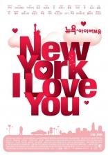 Нью-Йорк, я люблю тебя плакаты