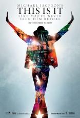 Майкл Джексон: Вот и все плакаты