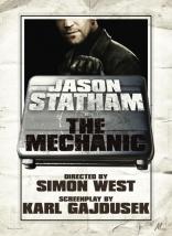 Механик плакаты