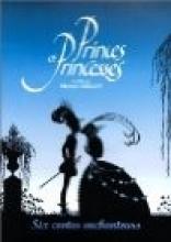 фильм Принцы и принцессы