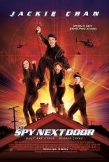 Шпион по соседству плакаты