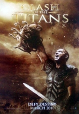 Битва титанов плакаты