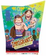 Иммигранты плакаты