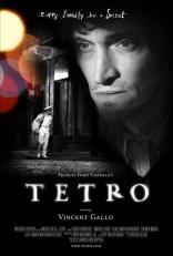 Тетро плакаты