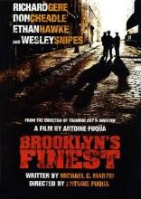 Бруклинские полицейские плакаты