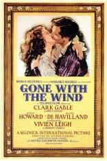 Унесенные ветром плакаты