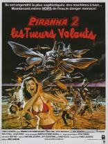Пиранья II: Нерест плакаты