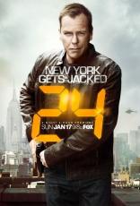 фильм 24 часа