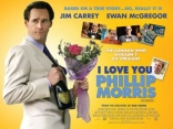 Я люблю тебя, Филлип Моррис плакаты