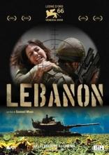 Ливан плакаты