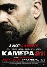 фильм Камера 211: Зона