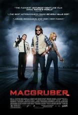 Супер МакГрубер плакаты