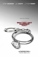 Зачем мы женимся снова?* плакаты