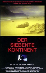 Седьмой континент плакаты
