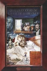 Несколько дней из жизни И.И.Обломова плакаты