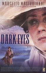 Очи черные плакаты