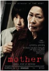 Мать плакаты