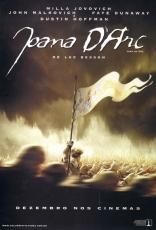 Жанна д'Арк плакаты