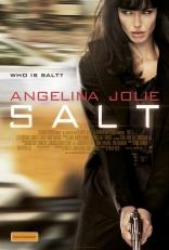 Солт плакаты