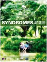 Синдромы и столетие плакаты