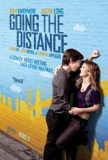 На расстоянии любви плакаты