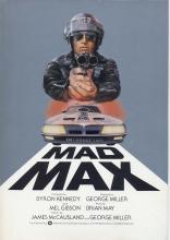 Безумный Макс плакаты