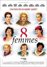 8 женщин плакаты