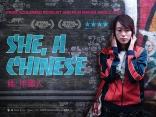Она, китаянка плакаты