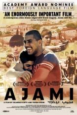 Аджами плакаты