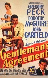 Джентльменское соглашение плакаты