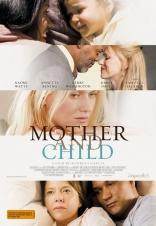Мать и дитя плакаты