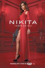 Никита* плакаты