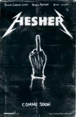 Хэшер* плакаты