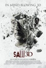 ���� VII 3D �������