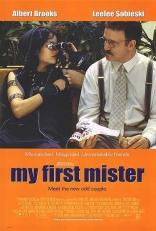 фильм Мой первый мужчина