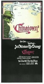 Китайский квартал плакаты
