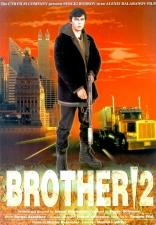 Брат 2 плакаты