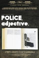 Полицейский, имя прилагательное плакаты