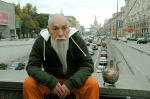 4116:Владимир Толоконников