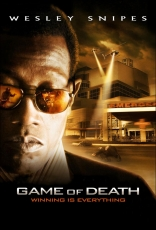 Игра смерти плакаты